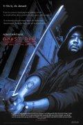 Фильм Пес-призрак: Путь самурая