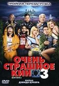 Фильм Очень страшное кино 3