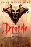 Фильм Дракула