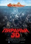Фильм Пираньи 3D