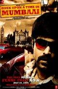 Фильм Однажды в Мумбаи