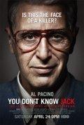 Фильм Вы не знаете Джека