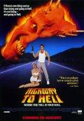 Фильм Дорога в ад