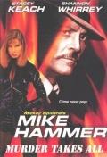 Фильм Майк Хаммер: Цепь убийств