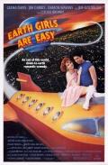 Фильм Земные девушки легко доступны