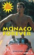 Фильм Монако навсегда