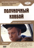 Фильм Полуночный ковбой