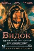 Фильм Видок
