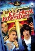Фильм Невероятные приключения Билла и Теда