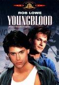 Фильм Молодая кровь
