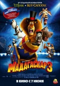 Фильм Мадагаскар 3