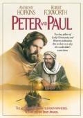 Фильм Петр и Павел