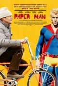Фильм Бумажный человек