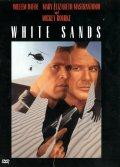 Фильм Белые пески
