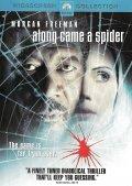 Фильм И пришел паук