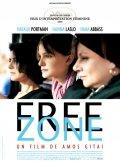 Фильм Свободная зона