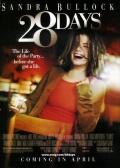 Фильм 28 дней