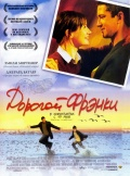 Фильм Дорогой Фрэнки