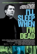 Фильм Засну, когда умру