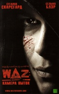 Фильм WAZ: Камера пыток