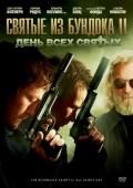 Фильм Святые из Бундока 2: День всех святых