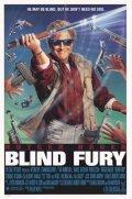 Фильм Слепая ярость